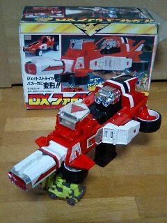 CA331024-0001.JPG