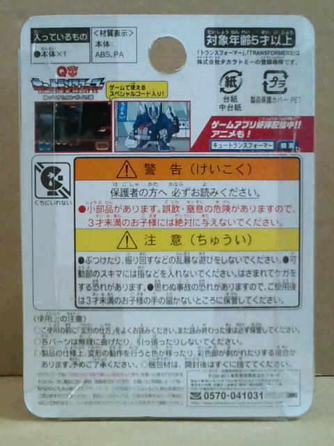 CA3D0536.jpg